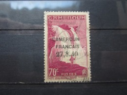 VEND TIMBRE DU CAMEROUN N° 220 , VIRGULE AU LIEU DE POINT !!! - Camerún (1915-1959)