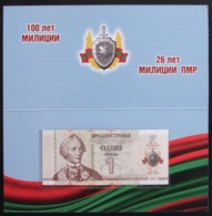 Transnistria 2017 - 1 Ruble - 100 Years Of The Militia - Pick NEW UNC Booklet - Banknoten