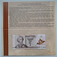 Transnistria 2019 - 1 Ruble 75th Year Of Liberation - Pick NEW UNC Booklet - Banknoten
