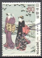 Japan 1982 - Mi. 1509 - Used - 1926-89 Keizer Hirohito (Showa-tijdperk)