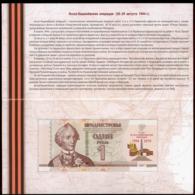 Transnistria 2019 - 1 Ruble - Yasi-Chisinau Operation - Pick NEW UNC Booklet - Andere