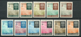 253 AFGHANISTAN 1962 - Yvert 644/54 - Paludisme Moustique Marais Medecine - Neuf ** (MNH) Sans Trace De Charniere - Afganistán