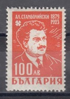 Bulgaria 1946 - Alexander Stamboliski, YT 472, Neuf** - Neufs