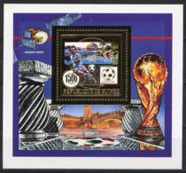 Football / Soccer / Fussball - WM 1990:  Guinea  Goldblock ** - World Cup
