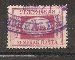 Russia Russie Russland ZEMSTVO Zemstvos Local Post Urgum - 1857-1916 Empire