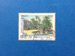 1997 ITALIA FRANCOBOLLO USATO STAMP USED GIARDINI ORTO BOTANICO PALERMO - 6. 1946-.. Repubblica