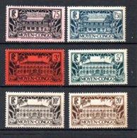 Congo Bonnes Valeurs * De La Série - French Congo (1891-1960)