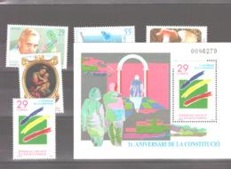 Année 1994 ** MNH N° 226 à 230 + BF N° 3 - Neufs