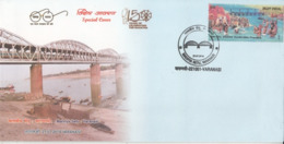 India  2019  Bridges  Malviya Bridge Over River Ganges  Varanasi  Special Cover  # 23430 C&D Inde  Indien - Bridges