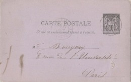 FRANCE. POSTAL STATIONARY. - Enteros Postales