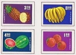 Cv 100 Euro, 1964 China Taiwan Fruits, Scott #1414-7 On Card, FDC; MINT UNUSED; Nº Yvert 478/81 - 1945-... Republiek China