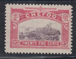 CHEFOO 1896 - Chefoo City MINT HINGED OG VF - China