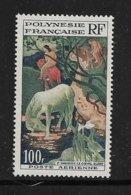 Colonie Francaise PA N°3 De Polynésie  De 1958 ( Neuf **) - Polynésie Française