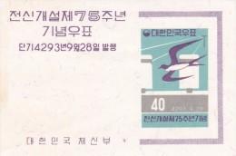 Corea Del Sur Hb 25 - Corea Del Sur