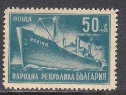 """Bulgaria 1947 - Ship """"Rodina"""", YT 565, Neuf** - Neufs"""