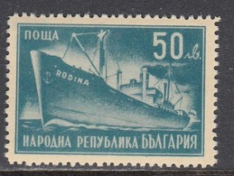 "Bulgaria 1947 - Ship ""Rodina"", YT 565, Neuf** - 1945-59 Volksrepubliek"