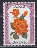 QATAR 1970 - Ornamental Plants MNH** OG XF KEY VALUE! - Qatar