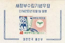 Corea Del Sur Hb 26 - Corea Del Sur