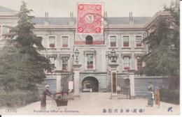 Yokohama Prefectural Office,timbre ,1909,  2 Scans - Yokohama