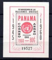 Hb-9 Panama - Panamá