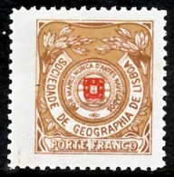 !■■■■■ds■■ Geographical Spciety 1929-1933 AF#12* (x1099) - Neufs