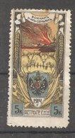 Russia Soviet Union RUSSIE USSR 1914 War Charity MH - Steuermarken