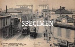 The Main Street Sakaemachi For The Trade And The Circulation Of Money Kobe - JAPAN - Kobe