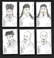 China 2019-26 Ancient Thinkers (II) 6V Stamp Wang Shouren Wang Fuzhi - 1949 - ... Volksrepublik