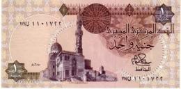 Egypt P.50 1 Pound 1980 Unc - Egitto
