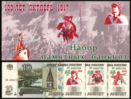 * Russia 10 100 Rubles ! Set 4 Notes ! Great October Socialist Revolution 100 Years  ! Overprint - Russland