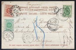 Russie Carte De La Place Rouge En 1900 Obl N°29 2 Kopek Vert Fonçé Pour La Belgique Taxée En Arrivée RR - 1857-1916 Empire