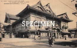 The Kabuki Theatre At Kobiki Cho Where The Japanese Old Drama Is Played - JAPAN - Kobe