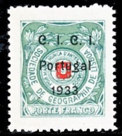 !■■■■■ds■■ Geographical Society 1933 AF#16** Overprint CICI Type B (x12748) - Neufs