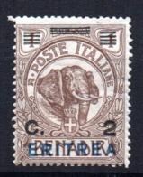 Sello Nº 54 Eritrea - Elefantes