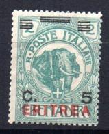 Sello Nº 55  Eritrea - Elefantes