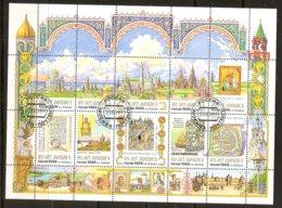 Rusland Russie Russia 1997 Bloc 6252-6260  (o) Oblitéré Cancelled - 1992-.... Fédération