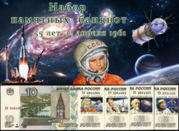 """* Russia 10 Rubles ! Set 4 Notes ! Yuri Gagarin """" East 1"""" 55 Years April 12 1961 - Russland"""
