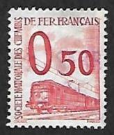 PETITS COLIS   1960  -  YT  36  - Oblitéré - Cote 4.50e - Colis Postaux