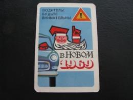 USSR Soviet Russia Pocket Calendar Happy New Year ! Car Santa Claus 1969 - Calendriers