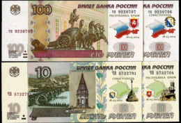 * Russia 10 100 Rubles ! Set 4 Notes ! Commemorative Crimea 2014 - 2015 - Russland
