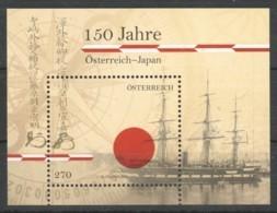 """Österreich 2019: Block  """"JAPAN -Österreich """" Postfrisch (s.Foto) - 1945-.... 2nd Republic"""