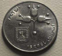 1979 - Israel - 5739 - 1 LIRA - KM 47.1 - Israel