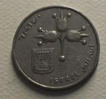 1969 - Israel - 5729 - 1 LIRA - KM 47.1 - Israel