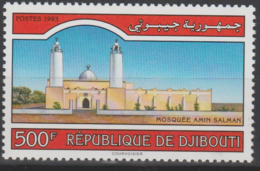 Djibouti Dschibuti 1993 Mi. 578 Mosquée Amin Salman Islam Moschee Mosque Religion - Islam
