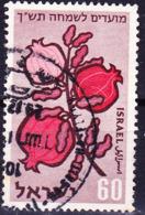 Israel - Granatäpfel (Punica Granatum) (MiNr: 184) 1959 - Gest Used Obl - Israel