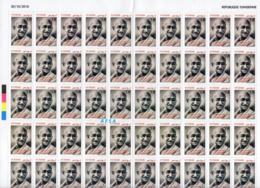 2018 Tunisia -150th Anniversary Of Mahatma Ghandi- Full Sheet MNH** //Tunisie 2018- Feuille Compléte Ghandi - Saudi-Arabien