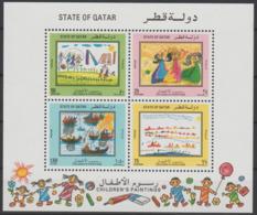 State Of Qatar Katar 1992 Mi. Bl. 26 Children's Paintings Kinderzeichnungen Dessins D'enfants RARE - Qatar