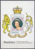1978Dominica580/B4925 Years Of The Coronation Of Elizabeth II - Dominica (1978-...)