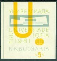 1961 Intl. University Games,Sports,Sport Complex Building,Bulgaria,Bl.8,MNH - Sonstige