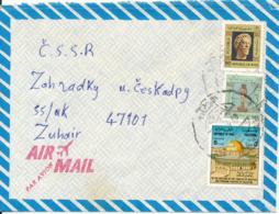 Iraq Air Mail Cover Sent To Czechoslovakia - Irak